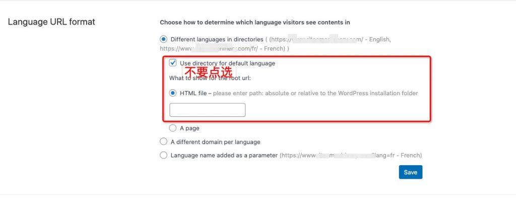 wpml语言URL的设置