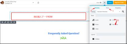 在网站中插入contact form 7