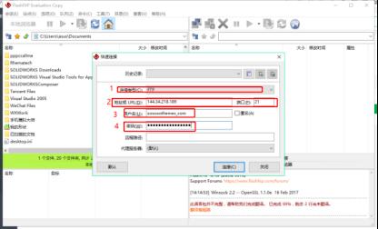 Wordpress FTP上传
