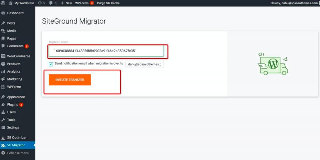 siteground服务器后台域名转移token