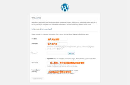 本地环境安装Wordpress输入基本信息