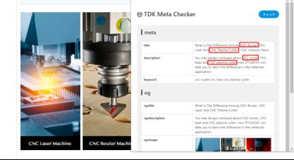 图片优化添加TDK