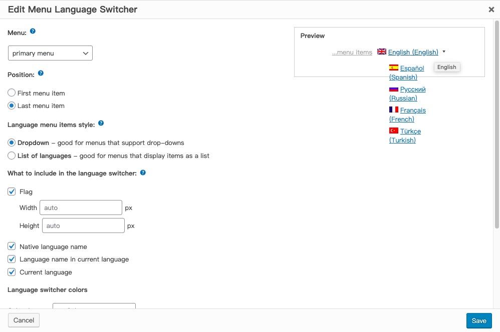 wpml菜单语言转换按钮设置